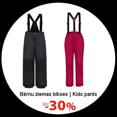 Kids winter pants