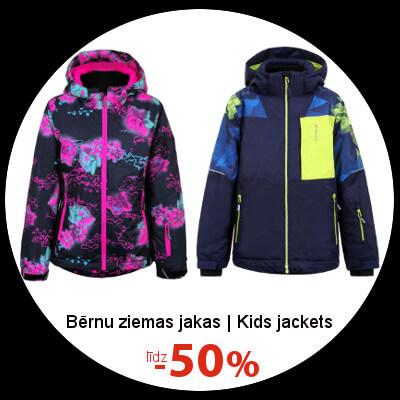 Bērnu ziemas jakām līdz -50%
