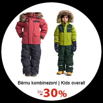 Kids winter overalls