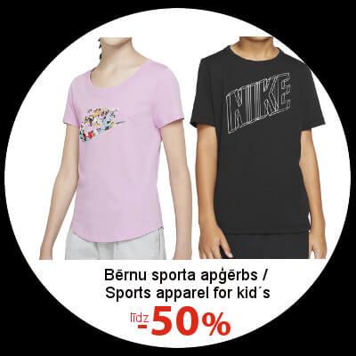 KIds sports sportswear
