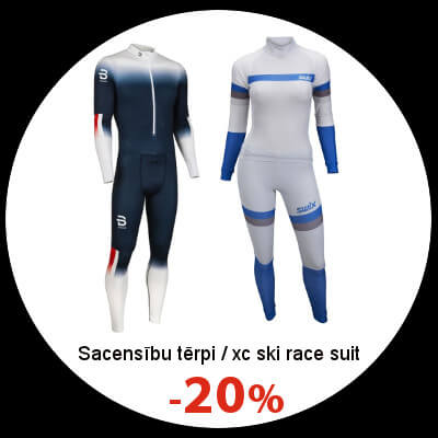 Sacensību tērpiem -20%