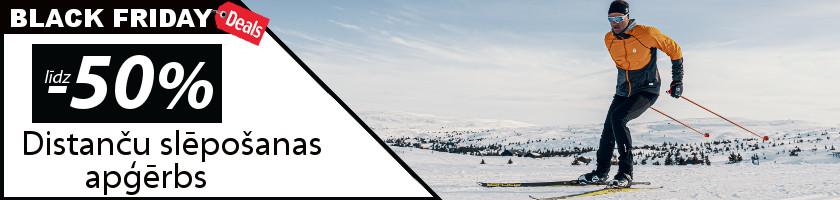 Distanču slēpošanas apģērbam līdz -50%