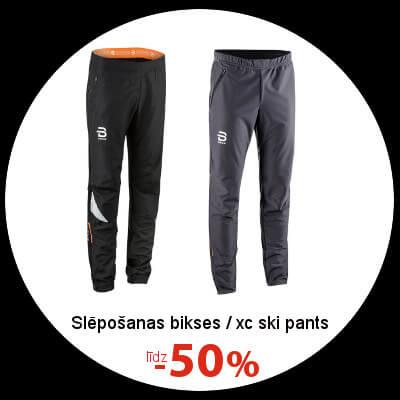 Distanču slēpošanas biksēm līdz -50%