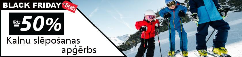 Kalnu slēpošanas apģērbam līdz -50%