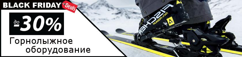 Для горных лыж