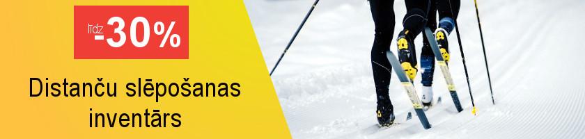 Distanču slēpošanas inventāram