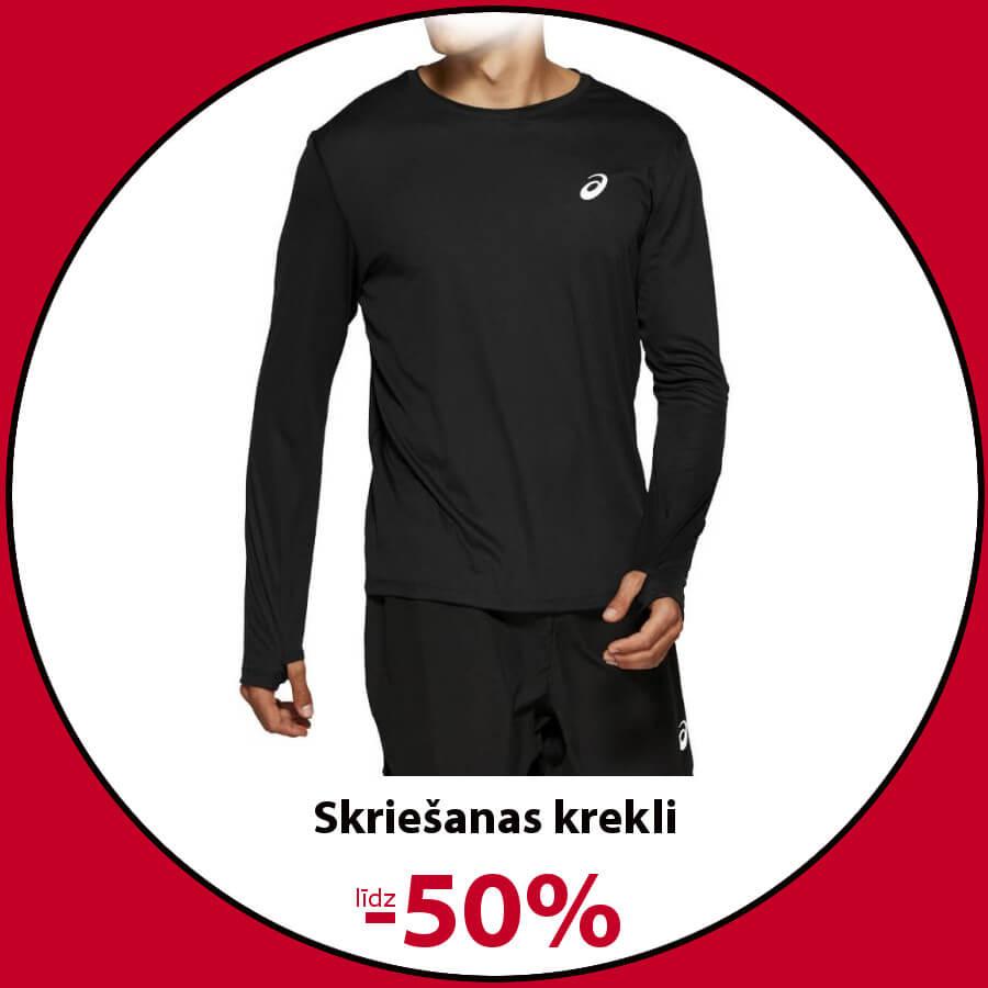 Skriesanas kreklu izpārdošana