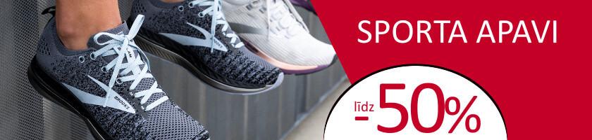 Sporta apavu izpārdošana