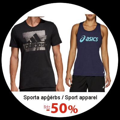 Sporta apģērbam līdz -50%