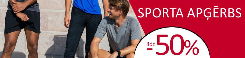 Sporta apģērba izpārdošana