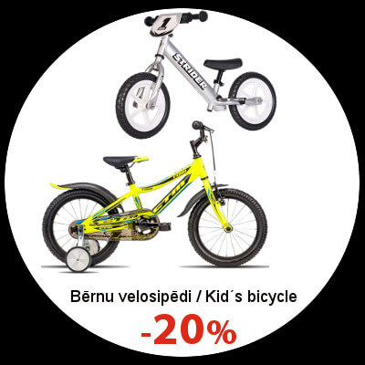 Bērnu velosipēdiem -20%