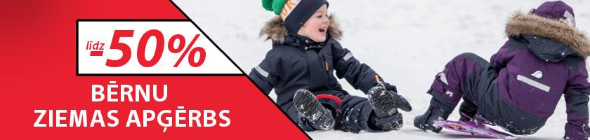 Bērnu Ziemas apģērba izpārdošana