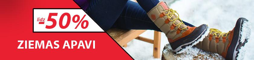 Ziemas apavu izpārdošana