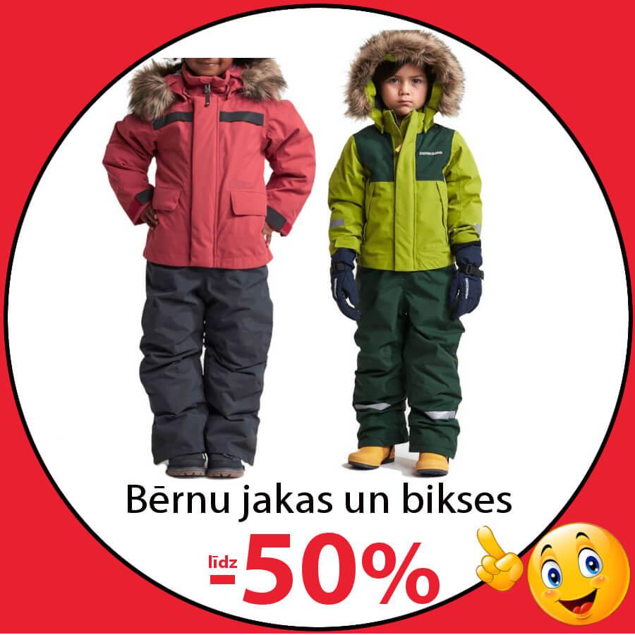 Bērnu ziemas apģērbs