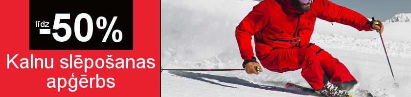Kalnu slēpošanas apģērbam